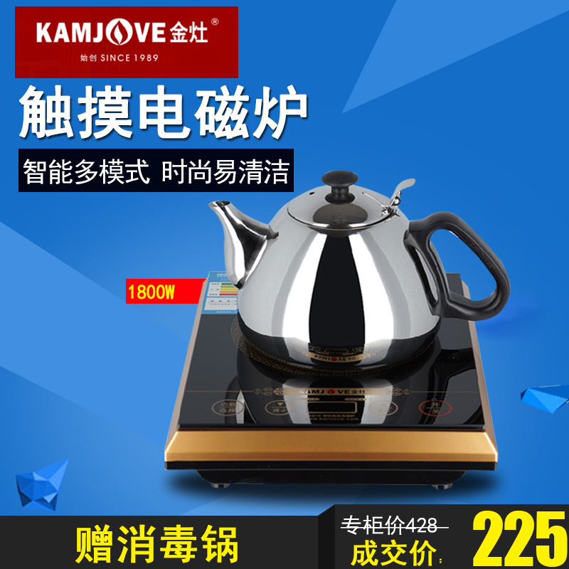Kamjove/gold stove a-818 intelligent electromagnetic stove tea tea tea furnace mini tea kettle electric stove