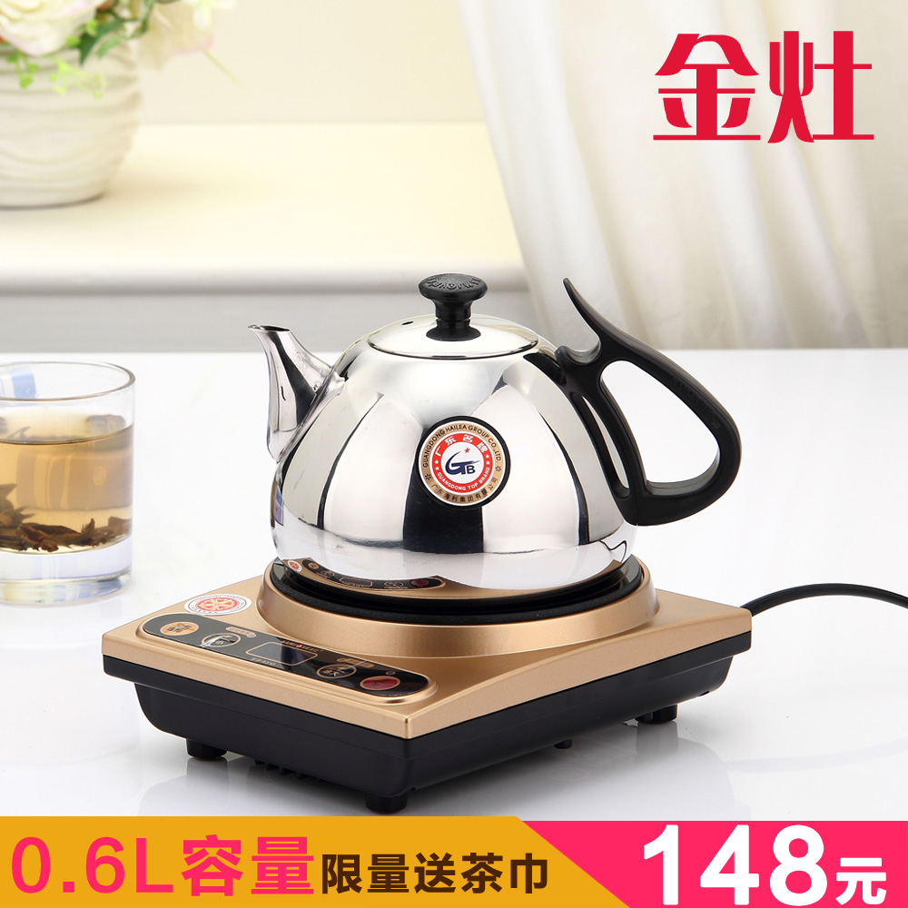 Kamjove/gold stove a510 inverter smart cooker stove tea tea hand foam 800 w 0.6l