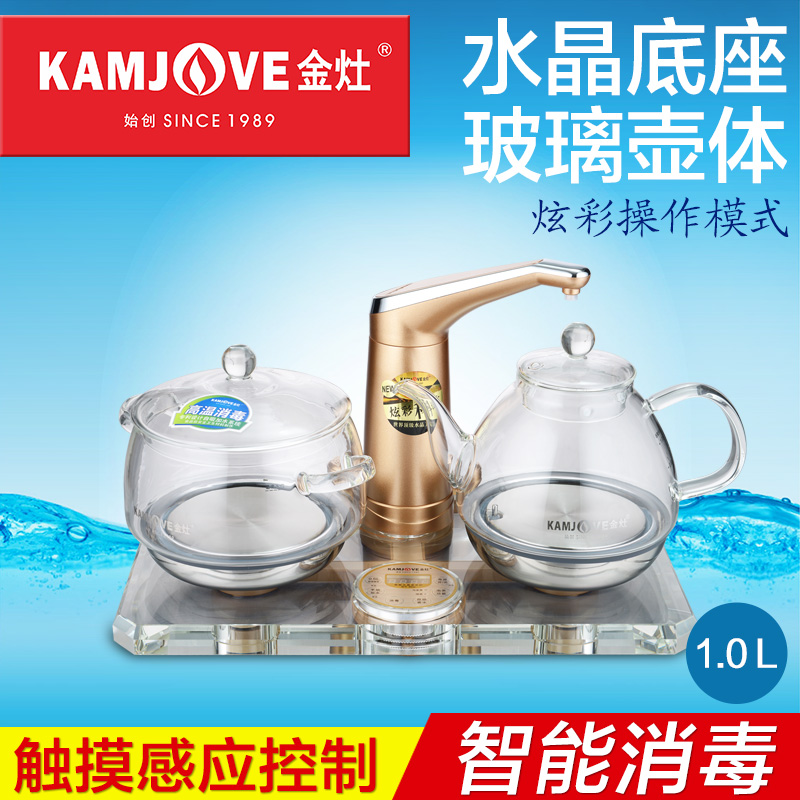 Kamjove/gold stove b66 thicker glass electric kettle black tea health smart crystal electric teapot boiling tea furnace