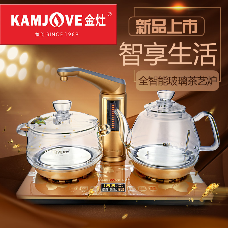 Kamjove/gold stove g8 all intelligent automatic hydro electric kettle automatic electric kettle stove vitreoelectricity