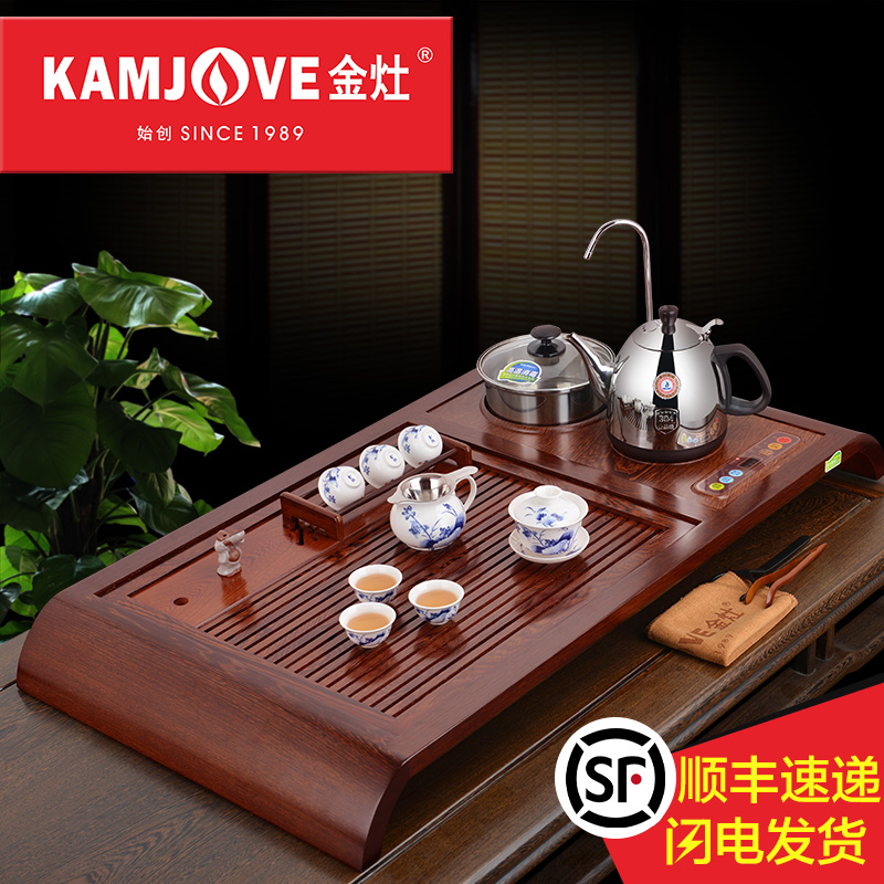 Kamjove/gold stove r-180a with automatic pumping of solid wood tea tray tea sea water is tea machine tea set