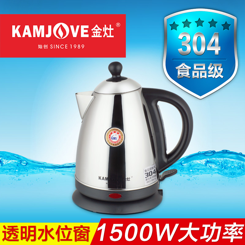 Kamjove/gold stove t-120 bullet electric kettle 304 stainless steel electric teapot kettle of boiling water