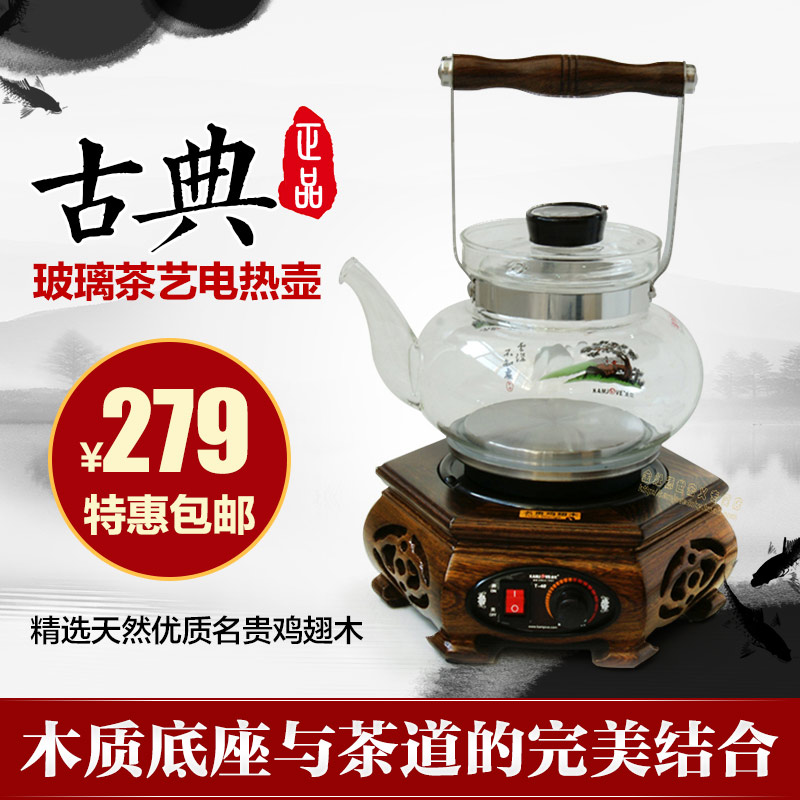 Kamjove/gold stove t-40 wenge base 800ML resistant glass tea kettle stove factory outlets