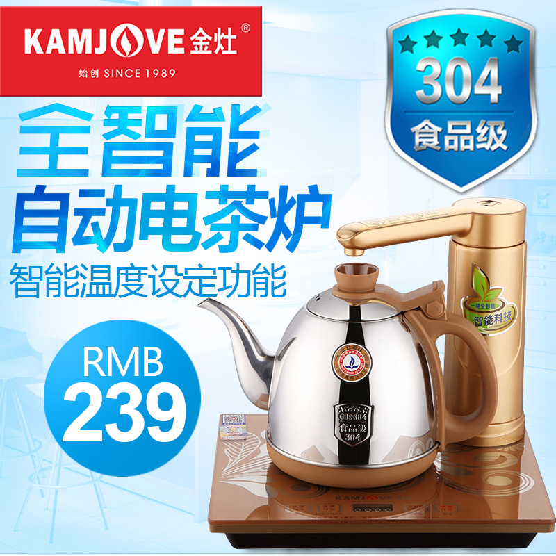 Kamjove/gold stove v1 all intelligent automatic hydro electric kettle automatic electric kettle tea stove