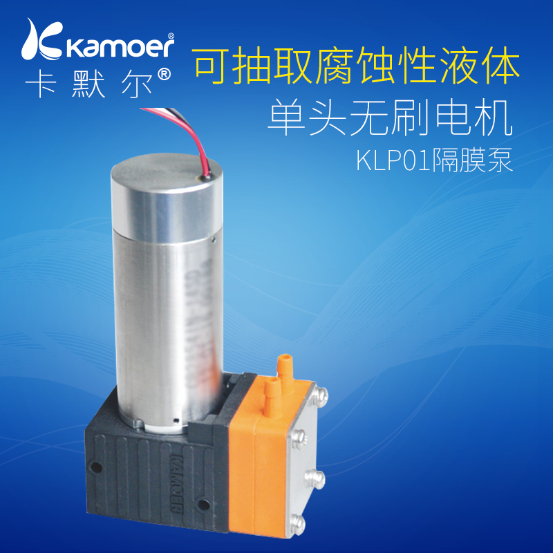 China 12v diaphragm pump china 12v diaphragm pump shopping guide at get quotations kamoer miniature diaphragm pump without pump small v brushless motor pump priming pump water pump diaphragm ccuart
