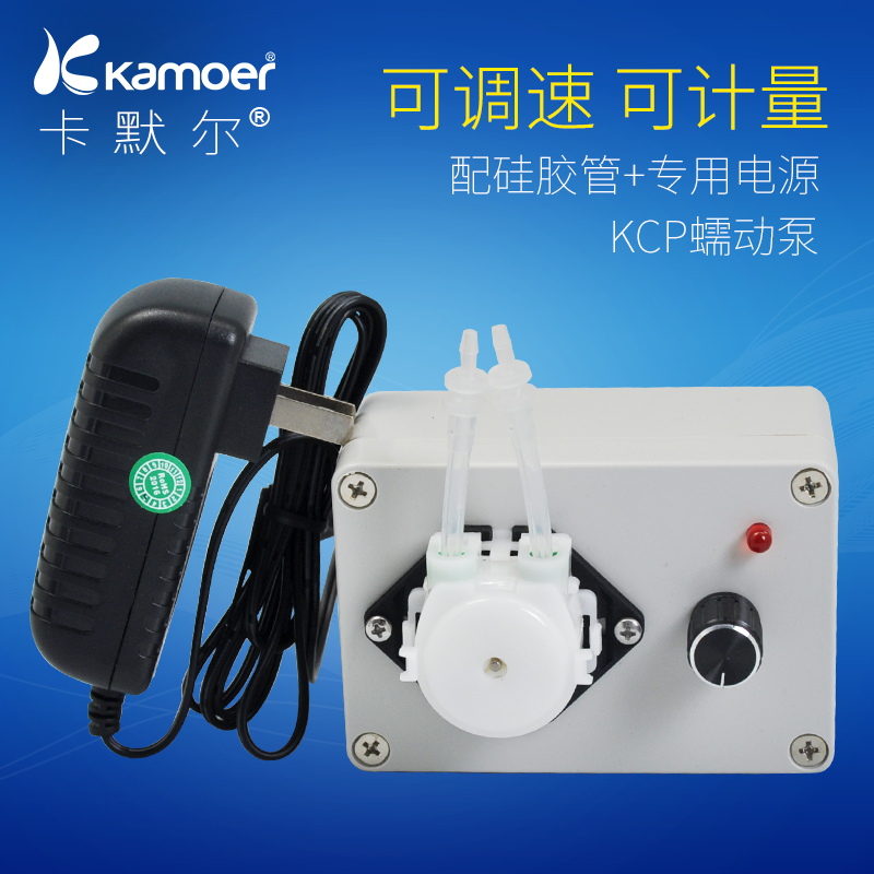 Kamoer miniature peristaltic pump metering pump v laboratory speed suction pumps for household water pump priming pump water Pump