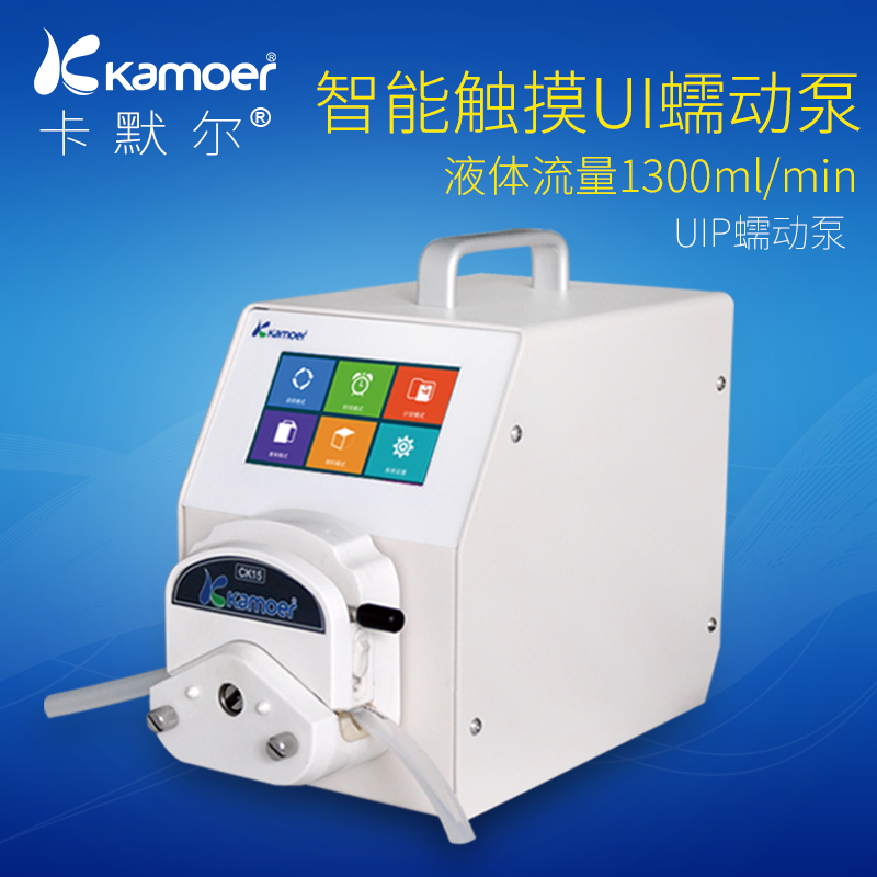 Kamoer peristaltic pump large flow intelligent industrial laboratory peristaltic pump current pump metering pump liquid dispensing