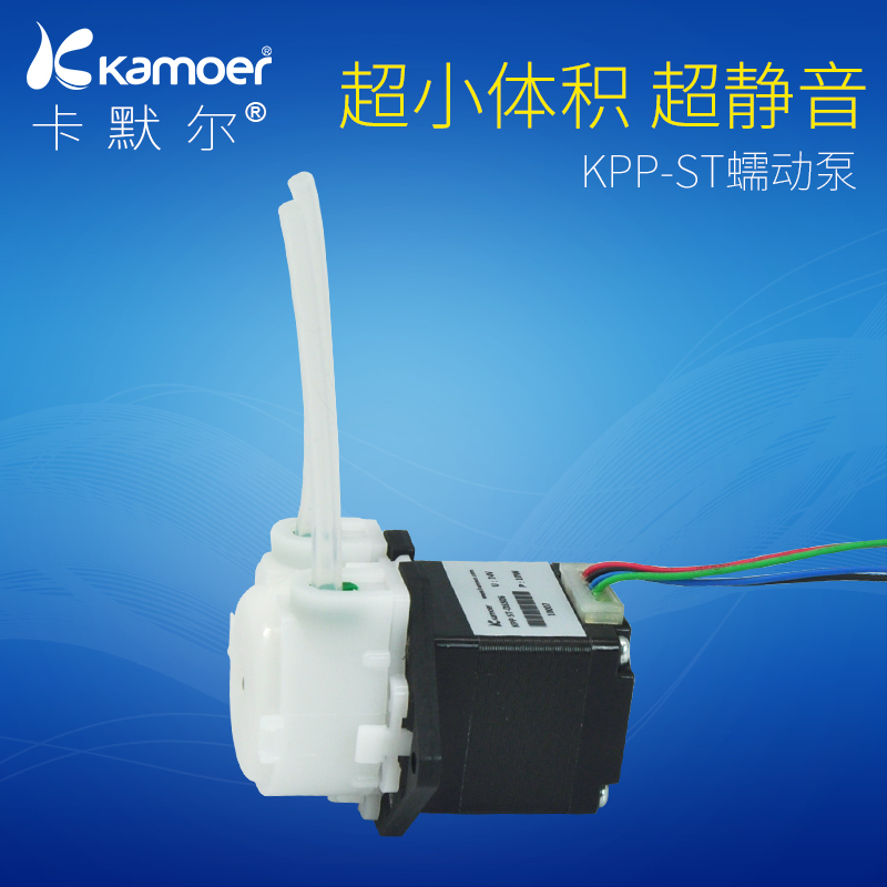 Kamoer peristaltic pump stepmotor v micro miniature pump priming pump water pump water pump small pump mini pump