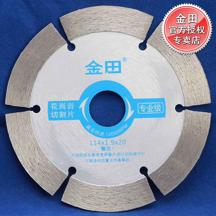 Kaneda tile/granite/wall slot/road stone cutting discs/angle grinder/hand made cutting marble Machine with