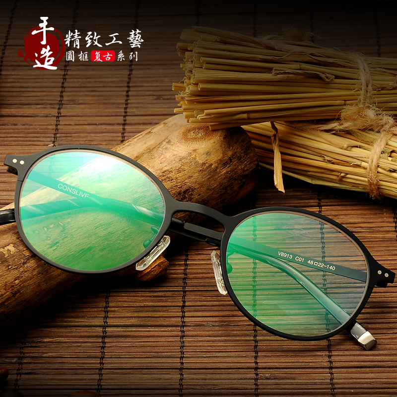9db653ec407 Get Quotations · Kang dayton fan art retro round frame glasses frame glasses  titanium glasses frame glasses men and