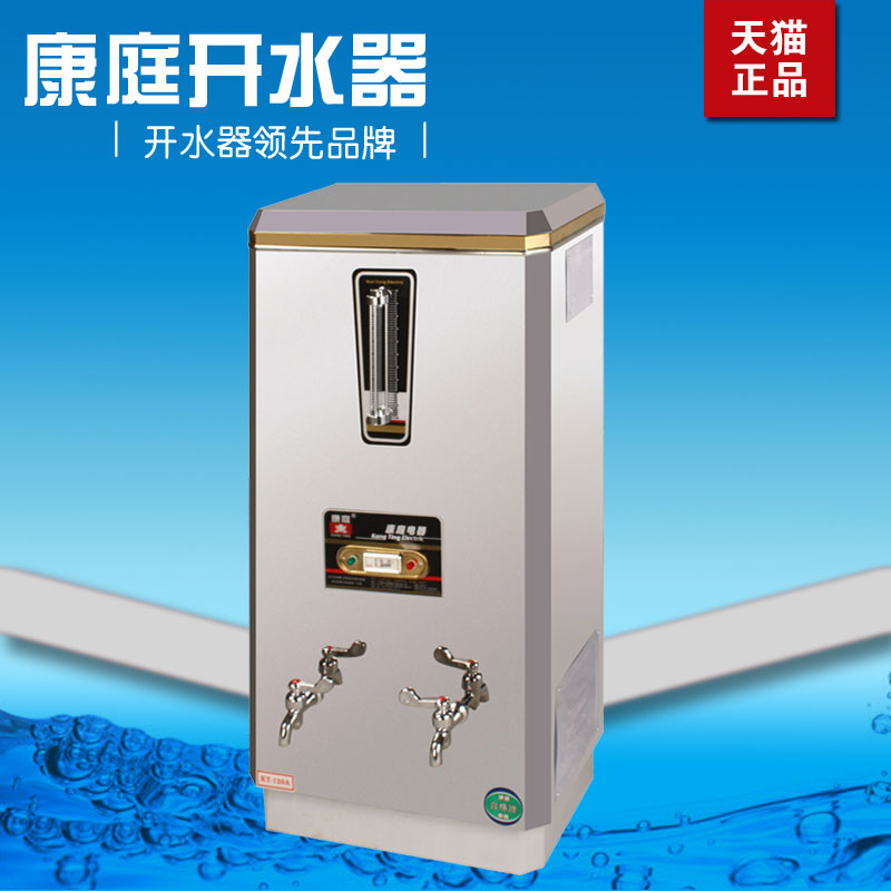 Kang ting KT-180A 150l stainless steel electric water boiler water boiler 18kw automatic electric water boiler