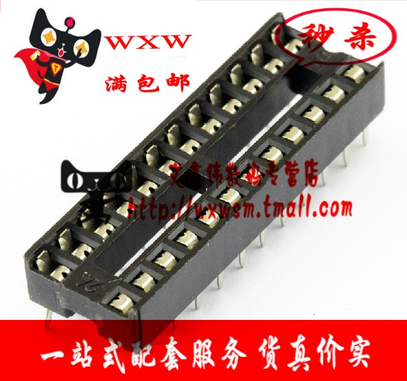 Kang xi | narrow singlechip dip-24 ic block 24 p ic socket straight socket connector seat