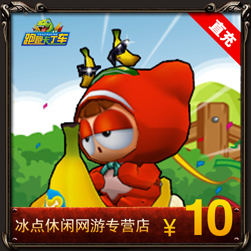 Kart card 10 yuan kart kart 100 points card 100 card tiancity strike