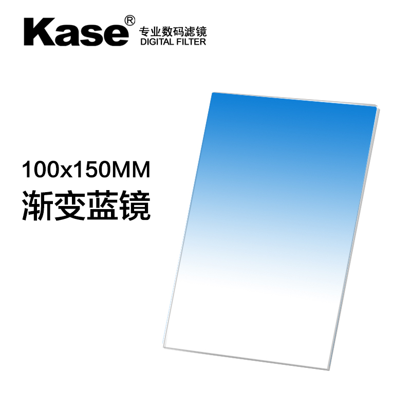 China business card inserts china business card inserts shopping get quotations kase card color 150mm square inserts 100x type filter gradient blue sky mirror day more blue colourmoves