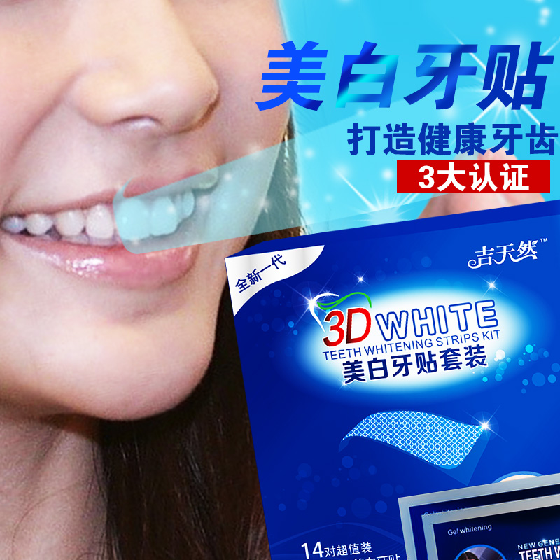 Kat natural teeth whitening kit tooth paste quick white teeth yellow teeth black teeth smoke stains teeth tartar remove bags under the eyes beauty strips
