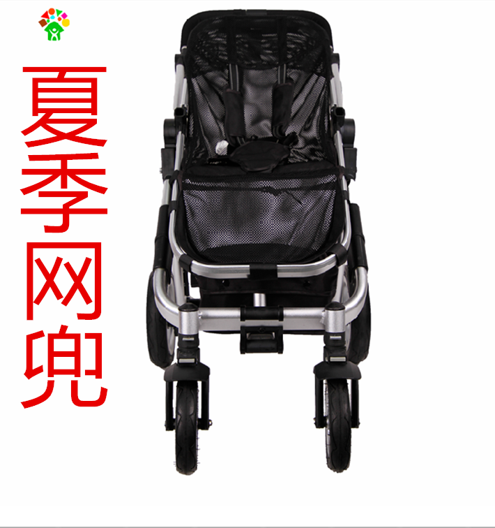 Katie elf baby cool and comfortable summer wangdou seat stroller accessories baby stroller accessories free shipping