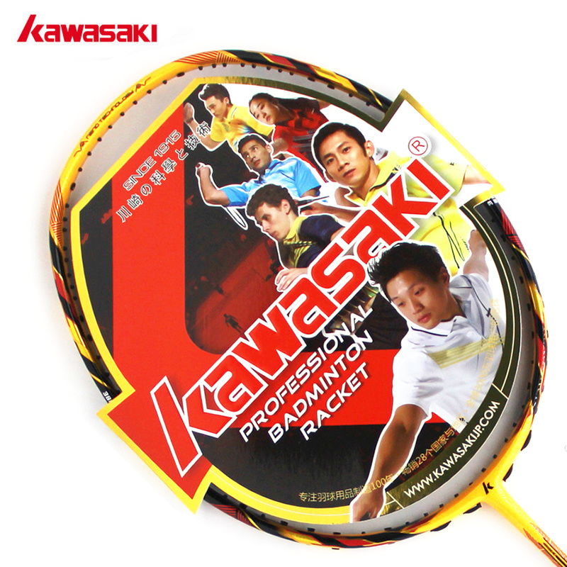 Kawasaki kawasaki genuine badminton racket club 7990 four star 2016 new delivery line