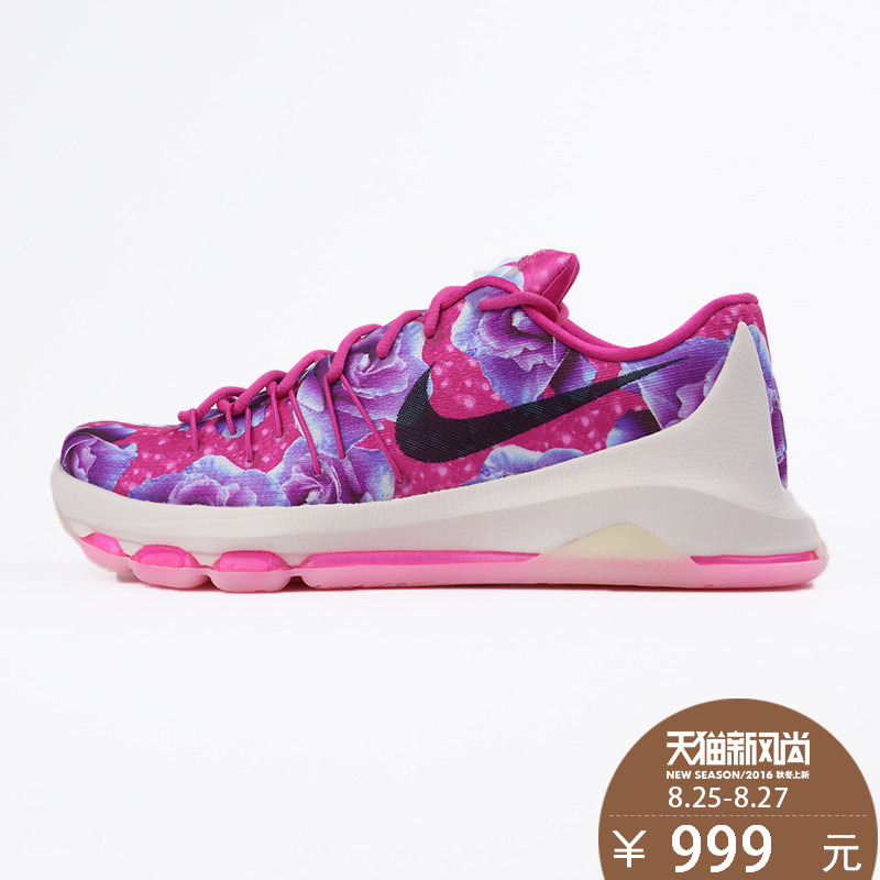 6b150ead94a0 Get Quotations · Kd8 durant nike nike kd 8 aunt pearl flower 819149-603