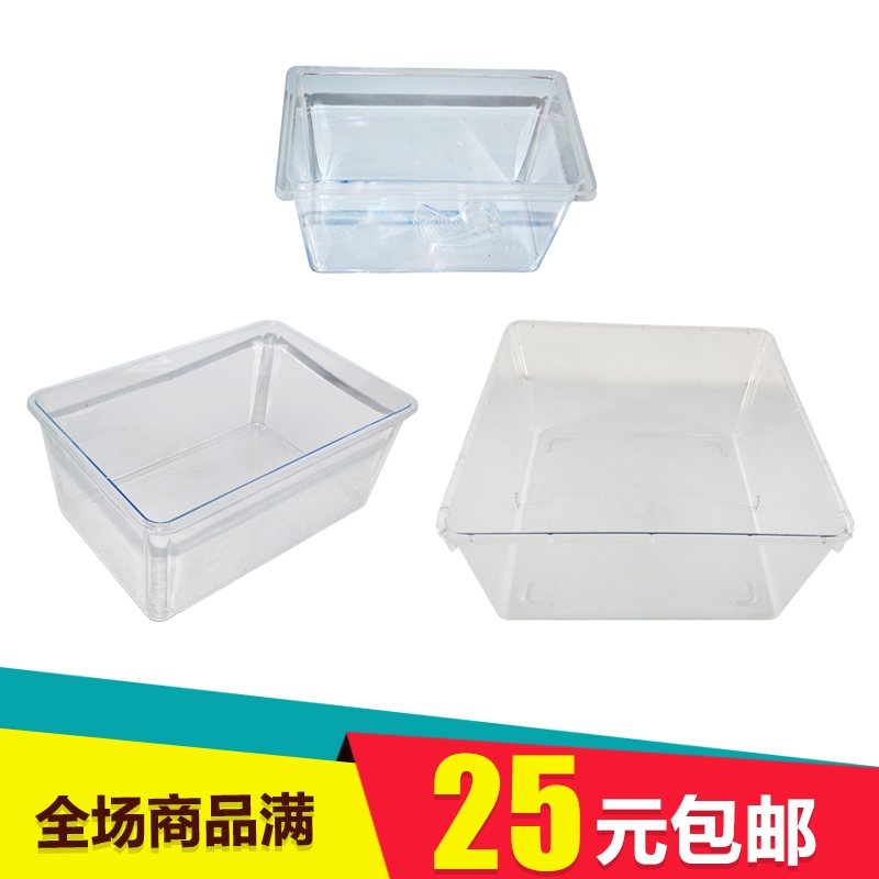 Keep the turtle goldfish bowl turtle tank * 1 juvenile fish tank dedicated brazilian tortoise turtle water turtle hatchlings goldfish tank Feeding box
