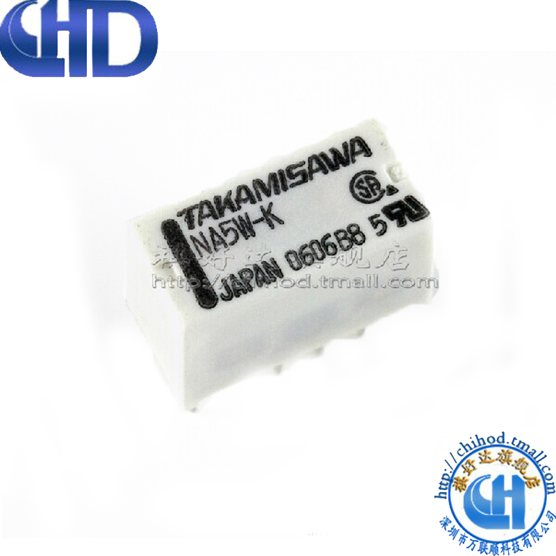 China Dpdt Relay, China Dpdt Relay Shopping Guide at Alibaba com