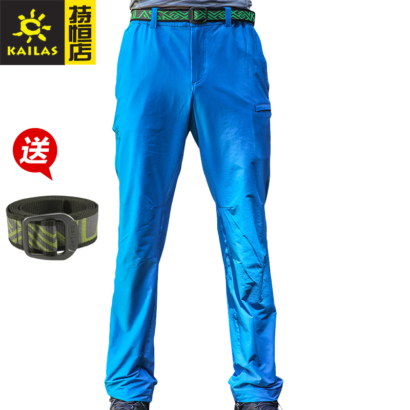 Keller stone/kailas male and female models outdoor sports pants breathable and quick drying stretch trousers DG531151