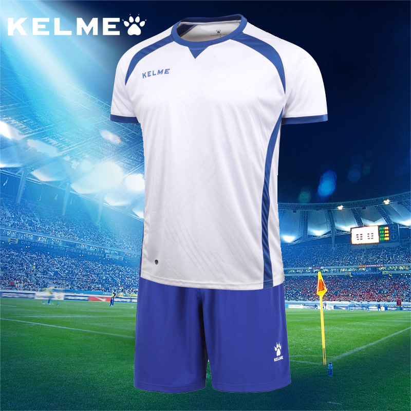 44bf72c1e93 Get Quotations · Kelme carl us short sleeve jersey football clothes suit  male light board game service training suit