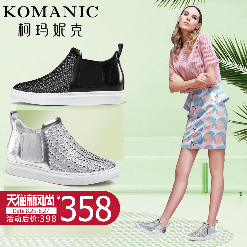 Kema penny 2016 spring elastic mesh stitching leather casual shoes round high shoes within the higher