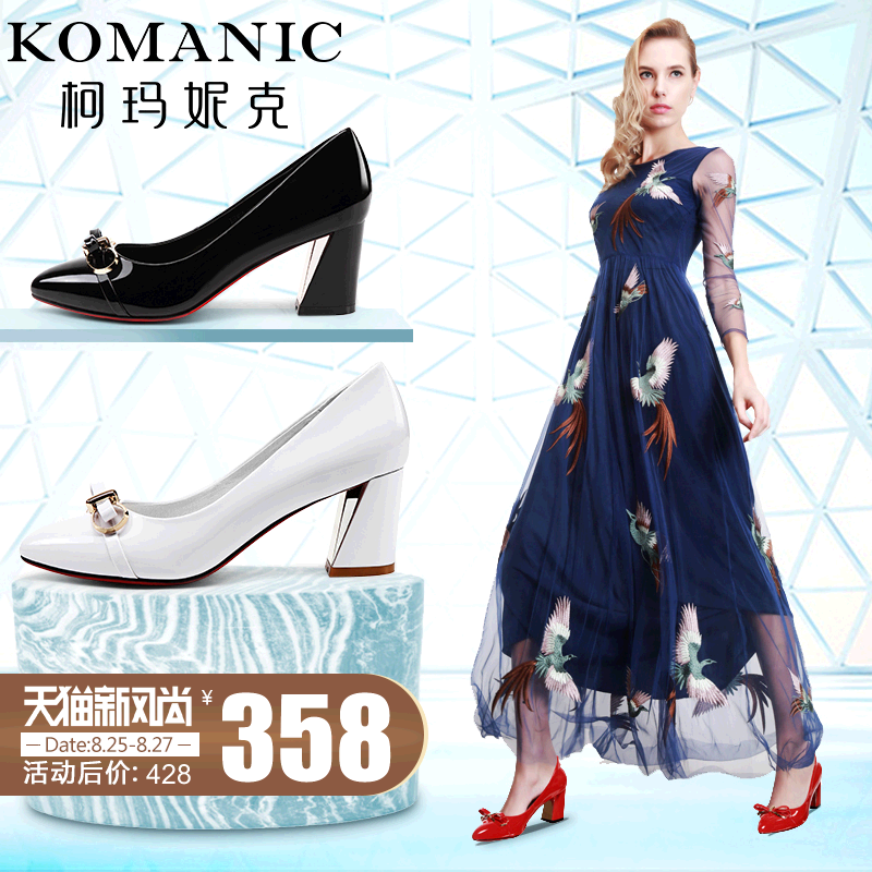 Kema penny 2016 spring new patent leather fashion career women shoes pointed rough with shallow mouth shoes women