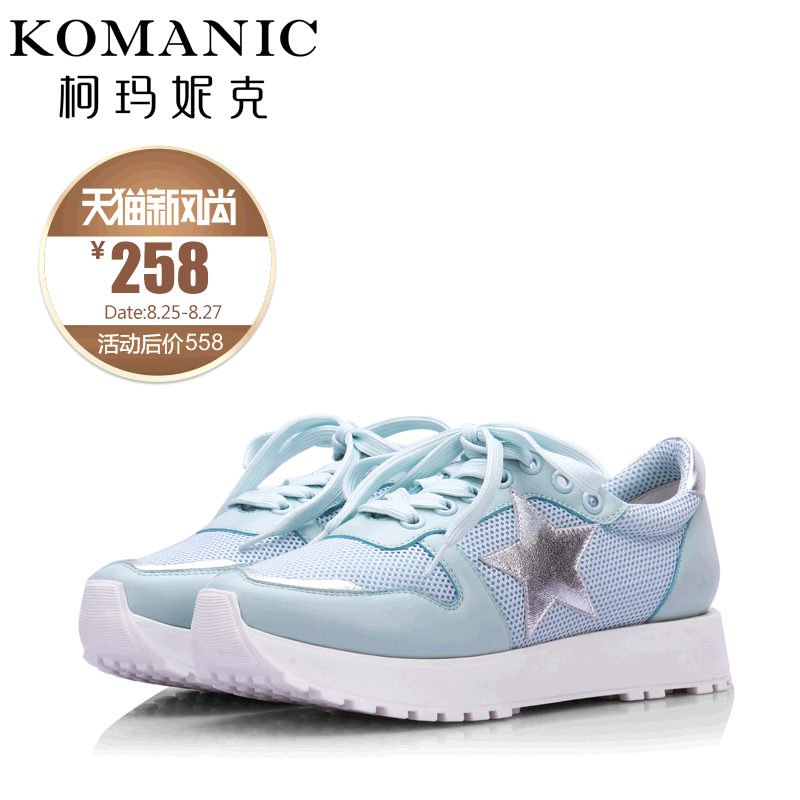 Kema penny autumn casual shoes mesh lace deep mouth with flat bottomed shoes women shoes fashion trend