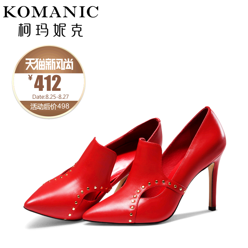 Kema penny autumn elegant fashion trend pointed shoes women shoes hollow fine with high heels shoes deep mouth