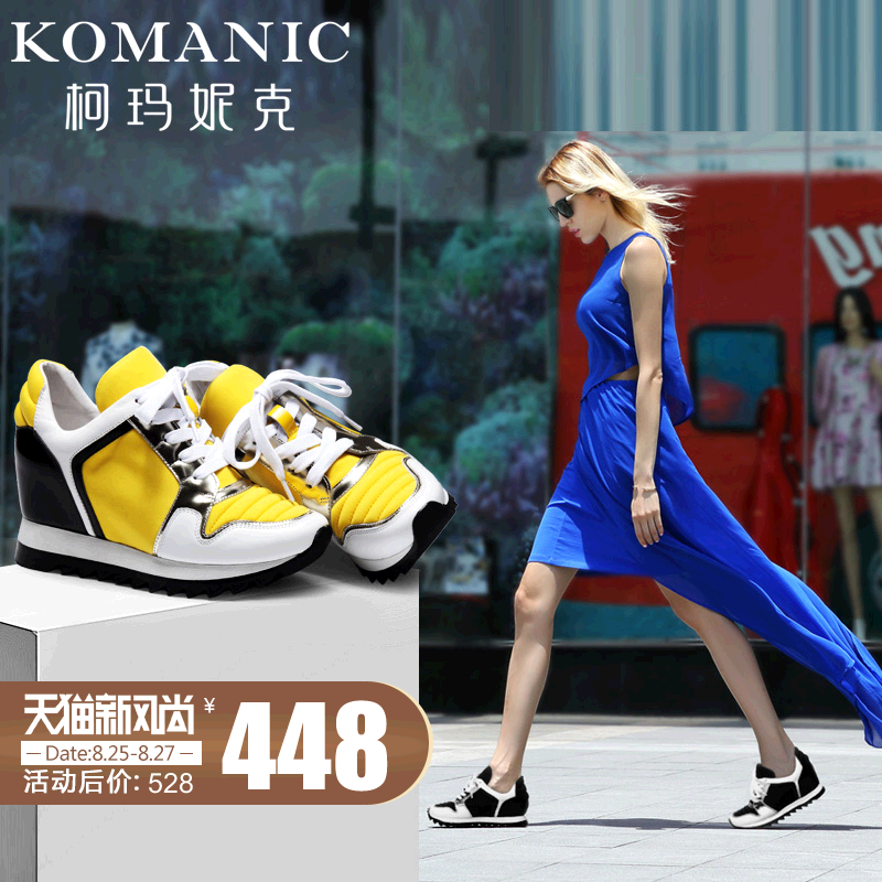 Kema penny autumn new fashion trend shoes strap shoes sporty casual shoes increased female