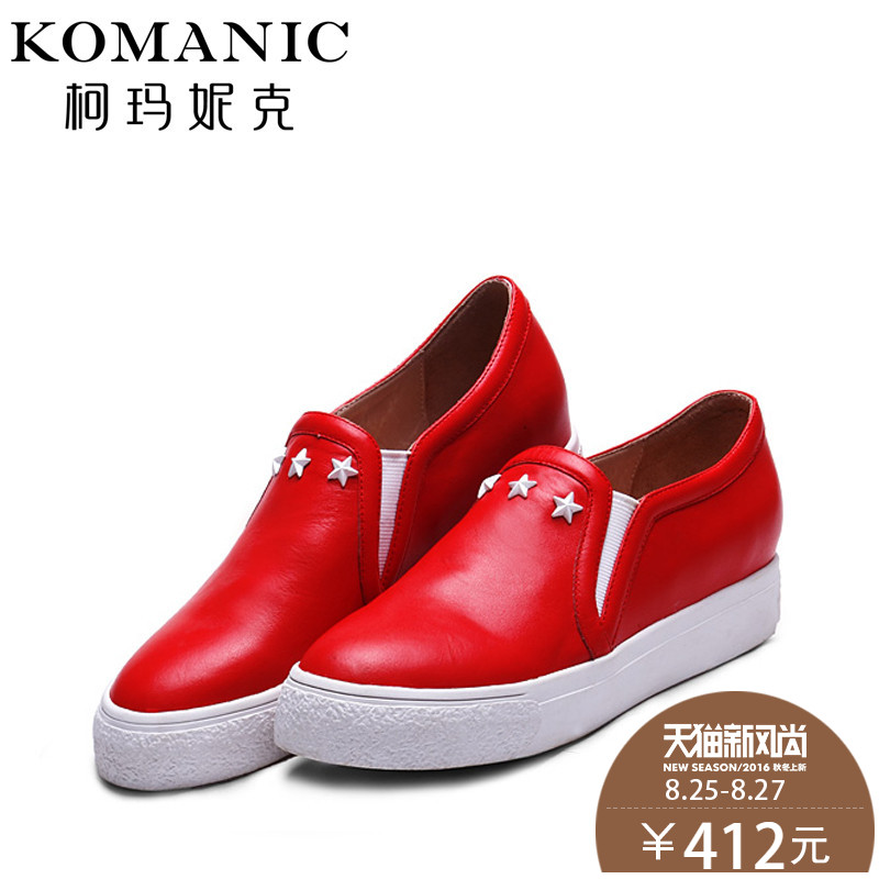 Kema penny/komanic new casual sporty leather shoes platform shoes loafers shoes k41121 elastic