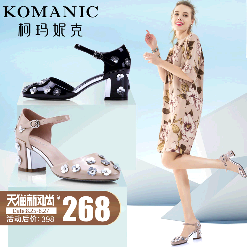 Kema penny summer elegant cow leather rubber sole shoes takou flowers baotou hollow heeled sandals