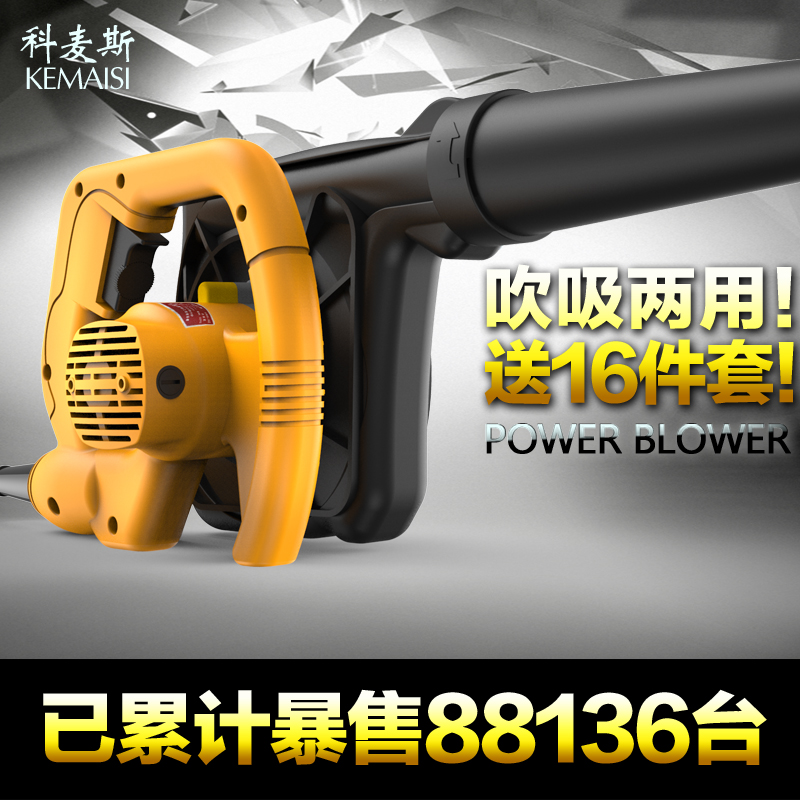 Kemai si classic version of the dragon emperor computer hair dryer blowing dust suction blower dust blower soot blowers high power