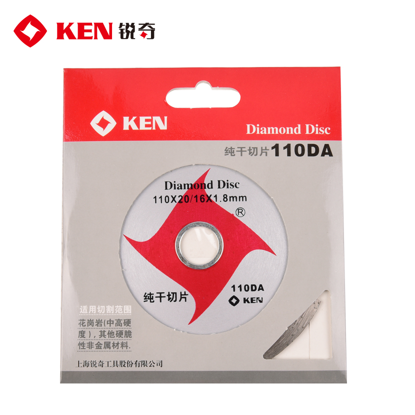 Ken multifunction genuine diamond cutting discs stone cutting discs slotted piece of concrete masonry turbine