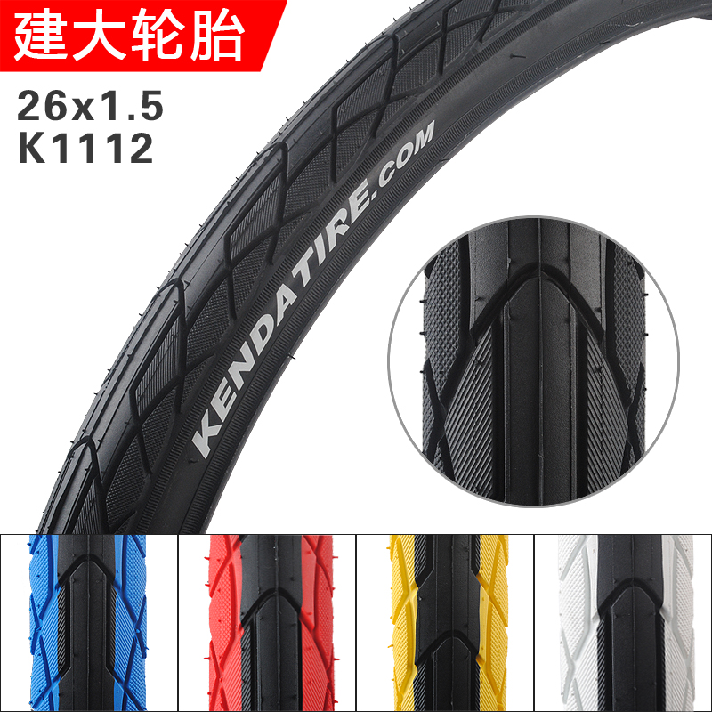 Kenda kenda bicycle tire shaped mountain tire 26*1.5/1.75 wire stab tires k1112