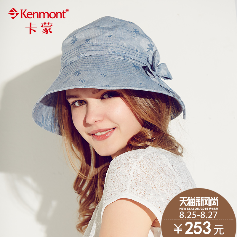 1e8c689af2be1 Get Quotations · Kenmont hat travel hat female spring and summer large  brimmed sun hat sun hat fishing hat