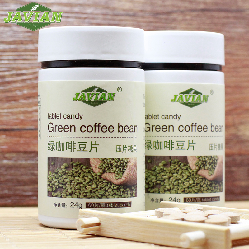 Kerry tablets 60 tablets for the grace of green coffee beans are rich in high concentrations of chlorogenic acid add more salviol authentic tea