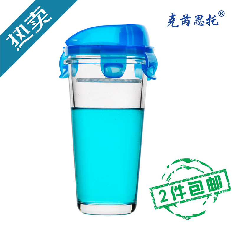 Keruisituo unleaded glass cups portable cute student readily cup glass cup with lid men and women sports water bottles