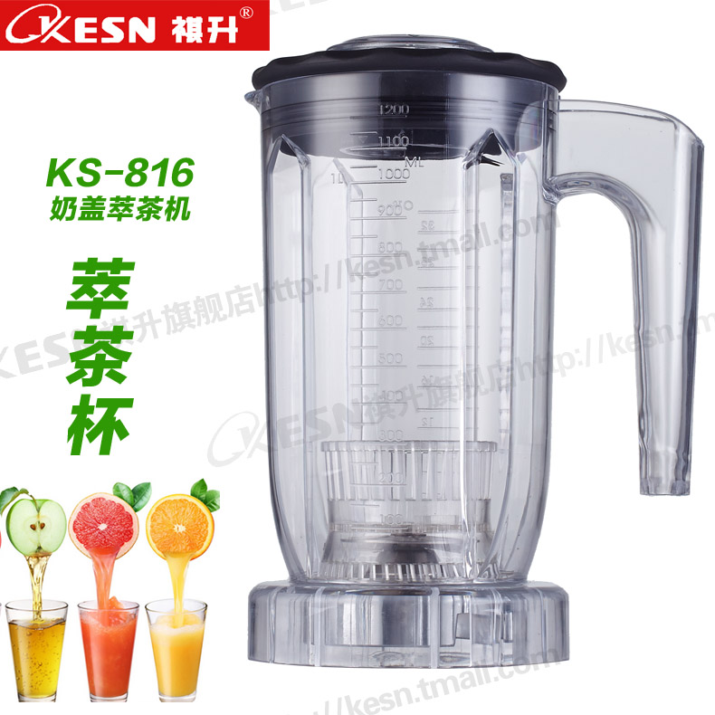 Kesn/kee liter KS-816 cover machine stripping milk tea cups cups milk tea machine capping machine dedicated cui cui