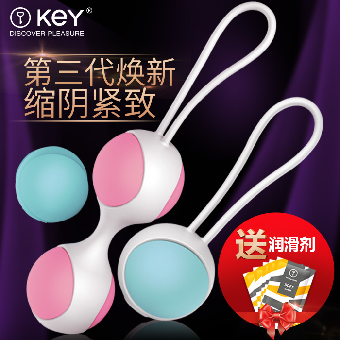 Key female postpartum vaginal shrink yin ball dumbbell compact shrink tightening vaginal relaxation privates adult supplies