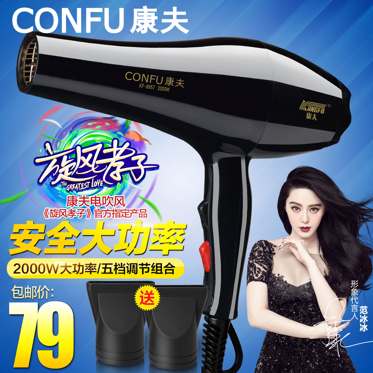 KF-8957 power salon hair dryer genuine yasuo hair dryer hair dryer household hair dryer hot and cold wind mute