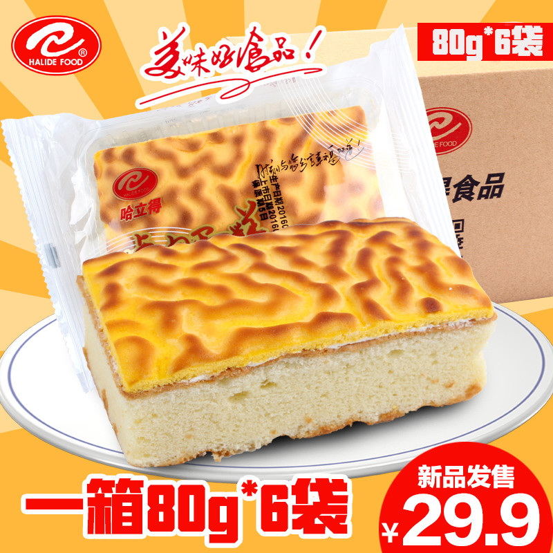 Khalida was ã _ boxful 80gx6 tiger bread bag] creamy cake sandwich breakfast cheese bread shipping