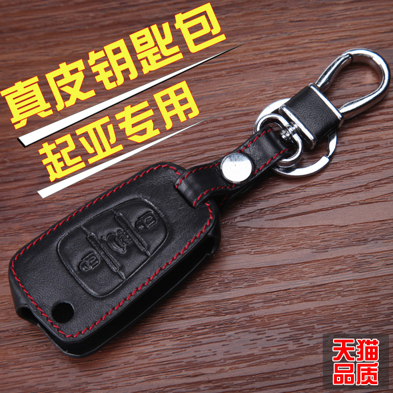 Kia k2 k3s k4 k5 sportage freddy wallets 15 models kx3 car leather key case shell