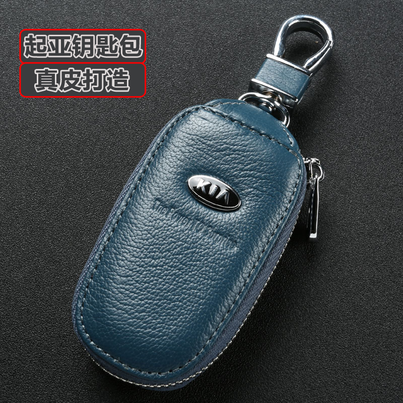Kia k2k3k4k5 freddy sportage sportage cerato sorento wallets leather car key cases key sets