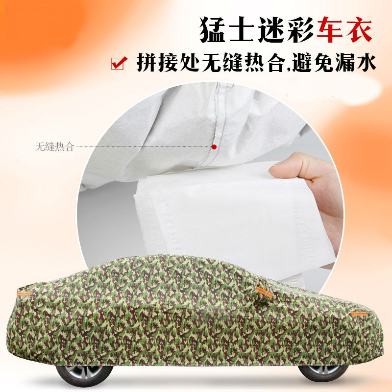 Kia rio ruiou ruiou thick sewing car hood insulation car sun rain and dust sunshield car cover special