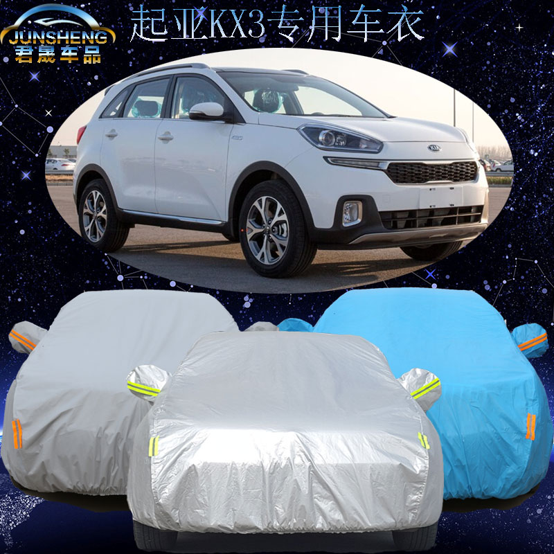Kia sportage kx3 a quarter-28 kx3 dedicated kia sportage suv car sewing car hood plus thick sewing car cover rain and dust sunscreen