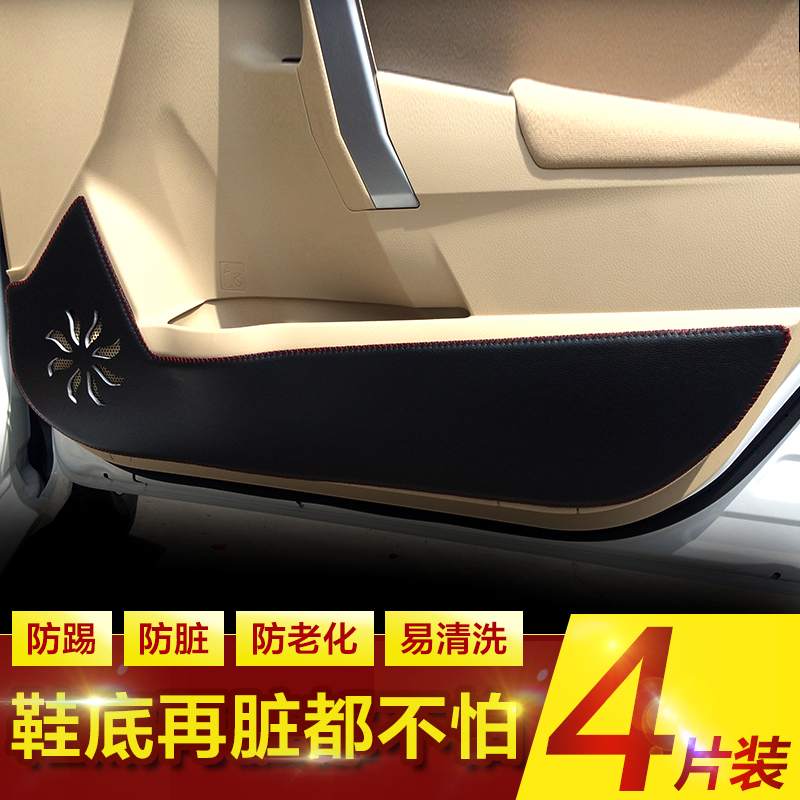 Kick the door mat bmw x1/x3/x4/x5/x6/3 series gt/5 Series gt528 installed a dedicated automotive interior change