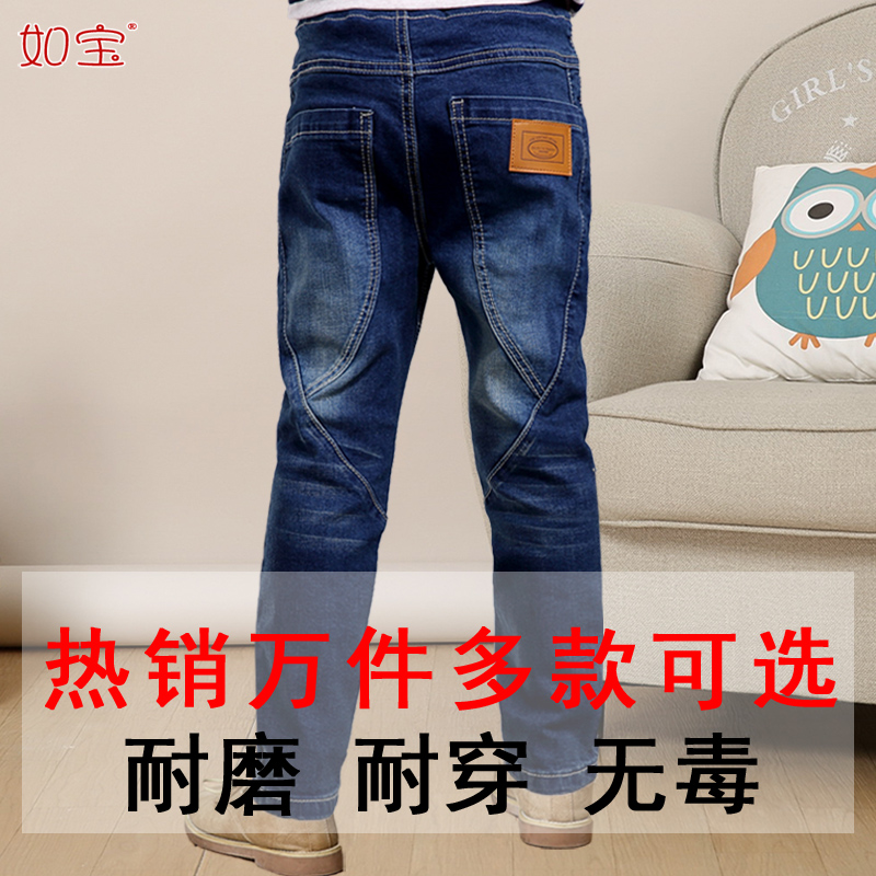 Kids 2016 hitz boy pants children jeans big boy pants loose spring and autumn casual pants plus velvet