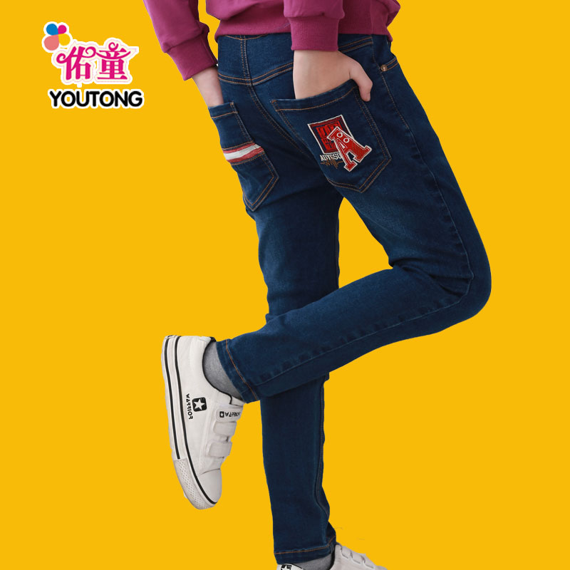 Kids boys jeans trousers spring models of child casual pants big virgin child models fall autumn denim pants
